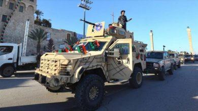 صورة الإعلان عن وقف إطلاق النار في ليبيا