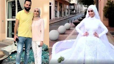 Photo of عروس الانفجار… زفاف لم يكتمل