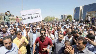 نقابة المعلمين قادت اجتجاجات لإقرار حقوقهم في الأردن
