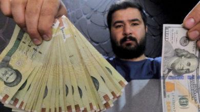 الريال الإيراني مقابل الدولار الأمريكي