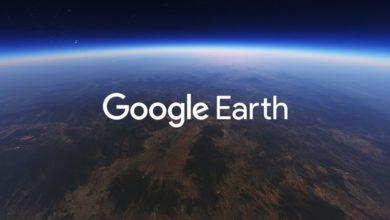 جوجل تحافظ على الخرائط التاريخية في صورة ثلاثية الأبعاد