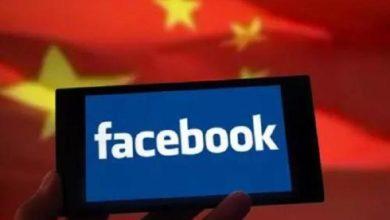 حسابات وهمية صينية