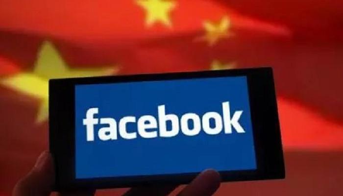 صورة فيسبوك تلغي حسابات وهمية صينية تدخلت في السياسات الآسيوية والأمريكية