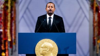 صورة إثيوبيا أمام الأمم المتحدة: لا ننوي إلحاق الضرر بمصر والسودان