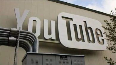 صورة شركة يوتيوب تعيد استخدام المشرفين البشريين من جديد