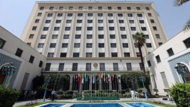 دعوات لتحويل مقر جامعة الدول العربية في القاهرة إلى صالة أفراح