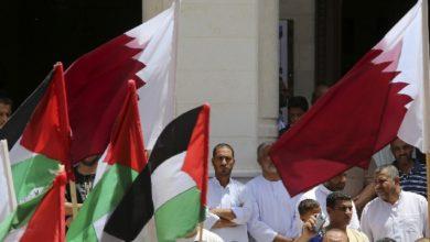قطر: ندعم تسوية القضية الفلسطينية