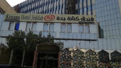 صورة الفنادق الخليجية تجني مزيدًا من الخسائر بسبب الجائحة