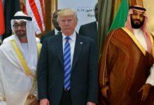 """صورة صحيفة: أصدقاء ترامب يتجهزون لمرحلة """"بايدن"""""""