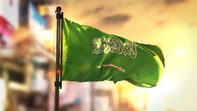 تهنئة السعودية بمناسبة اليوم الوطني