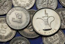 صورة مصرف الإمارات المركزي يدعو لمواجهة غسيل الأموال في البلاد