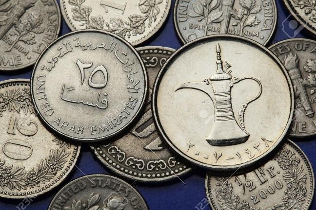 مصرف الإمارات المركزي يدعو لمواجهة غسيل الأموال في البلاد