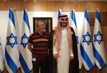 صورة صحيفة: السعودية حثت البحرين والإمارات على التطبيع