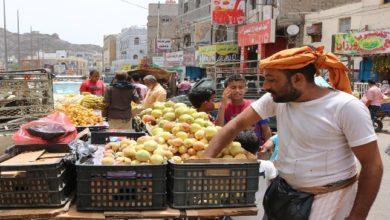 صورة تدهور الريال اليمني يفاقم معاناة الملايين