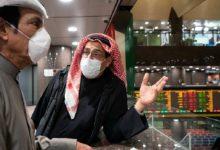 صورة عقب قرار تخفيض التصنيف السيادي .. الكويت تحذر: رفاهيتنا في خطر