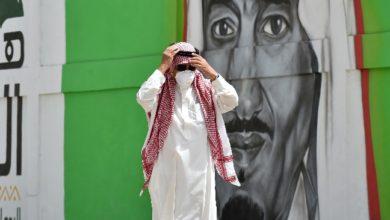 صورة منتدى: كورونا فرصة لإنهاء الأزمة الخليجية