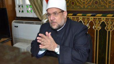 صورة وزير الأوقاف المصري يدعو لإبلاغ الأمن عن أي إخواني