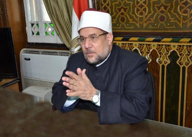 وزير الأوقاف المصري يدعو لإبلاغ الأمن عن أي إخواني