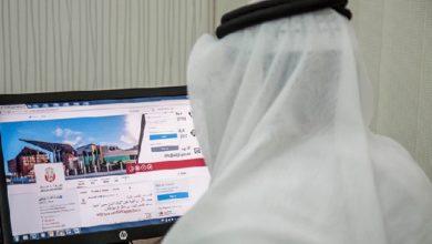 """الإمارات تغلق حسابات معارضة على """"تويتر"""""""