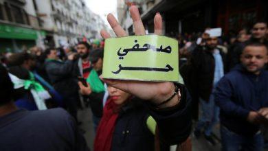 تراجع حرية التعبير في الجزائر