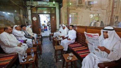 الكويت تقر الموازنة بعجز 46 مليار $
