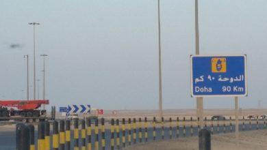 صورة شاهد| مسؤول أمريكي: حصار قطر سينتهي بأسابيع