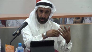 صورة لمجرد التعبير عن آرائهم.. دعوة حقوقية للتوقف عن ملاحقة المحامين بالبحرين