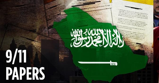 تورط مسؤولين سعوديين في هجمات 11 سبتمبر