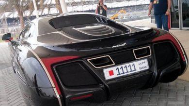 دعم البحرين يفشل في إنعاش ماكلارين عملاق السيارات الفارهة