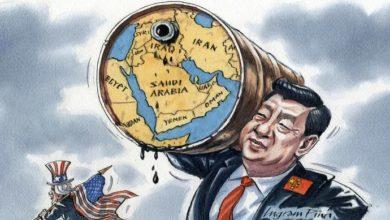 الصين شريك استراتيجي للعراق
