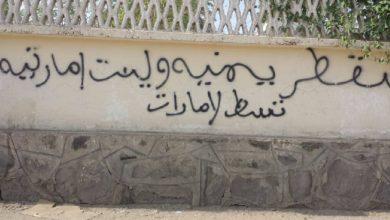 """صورة مسؤول يمني يدعو لمقاومة حتى """"آخر جندي إماراتي في سقطرى المحتلة"""""""