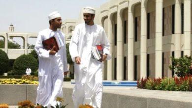 سلطنة عمان الأولى عالميًا بنسب خريجي العلوم والهندسة