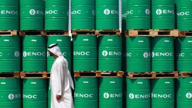 صورة هل انتهت حقبة الطلب على النفط والغاز ؟
