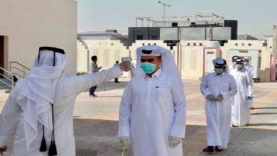 صورة لمواجهة الجائحة.. قطر تدعم القطاع الخاص بـ5 مليارات ريال