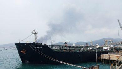 صورة رغم التهديدات الأمريكية.. ناقلات وقود إيراني تبدأ دخول مياه فنزويلا