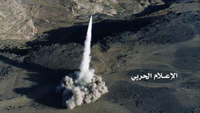 """صورة الحوثي يُعلن عن قصف """"هدف مهم"""" في الرياض"""