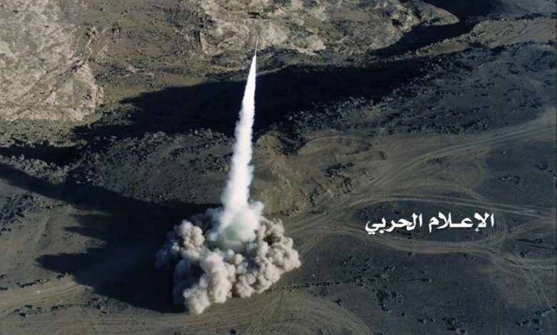 """الحوثي يُعلن عن قصف """"هدف مهم"""" في الرياض"""
