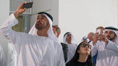 الاستثمار التكنولوجي في إسرائيل يقلق المعارضة الإماراتية