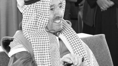 أمراء وملوك وقادة الخليج نعوا الأمير الراحل وأثنوا على مسيرته وسط إعلان الحداد على رحيله