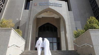 المصرف المركزي في الإمارات لم يعر اهتماماً للتقارير المريبة بشأن نشاطات الشركة لصالح تجاوز إيران للعقوبات الأمريكية