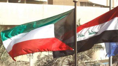 اللجنة الكويتية العراقية أنشئت عام 2011 لتحسين العلاقات الثنائية بين البلدين