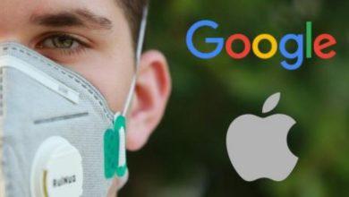 صورة آبل وجوجل تطلقان نظام إشعارات يُدمج في الهاتف للحماية من كورونا