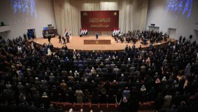 صورة أزمة بعد فشل العراق في الاقتراض الخارجي