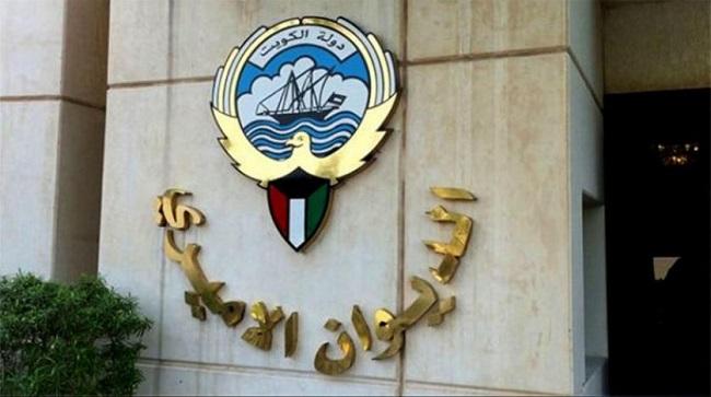 الديوان الأميري يؤكد استقرار حالة أمير الكويت وينفي نبأ وفاته