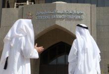 صورة الناتج المحلي في الإمارات نحو انكماش أكبر خلال العام الجاري