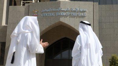 توقعات انكماش أكبر في الناتج المحلي في الإمارات خلال العام الجاري