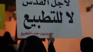 صورة اعتقال شاعر رفض التطبيع مع إسرائيل في البحرين