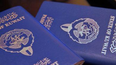 """صورة إلغاء جوازات مئات """"البدون"""" في الكويت لحصولهم عليها بشكل """"غير قانوني"""""""