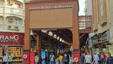 دبي تعتبر مركزاً للمجوهرات والذهب والألماس وتسعى أن تكون مركزاً عالمياً لهذه الصناعة الثمينة