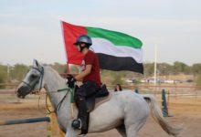صورة للمرة الثانية خلال 5 أعوام.. الاتحاد الدولي للفروسية يعلق مشاركة الإمارات في المسابقات الدولية